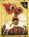 Чудо Георгия о змие. XV в. ГТГ
