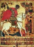 Чудо Георгия о змие. XVI в