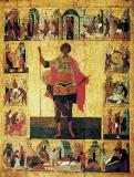 Георгий с житием. XVI век