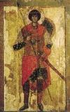 Георгий. Середина XII в. ГТГ
