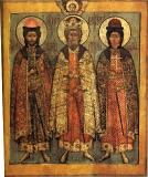 Равноапостольный князь Владимир, страстотерпцы Борис и Глеб