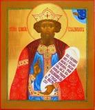 Святой Владимиp Креститель