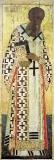 Святитель Григорий Богослов.