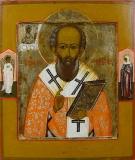 Святитель Григорий Богослов совятыми на полях