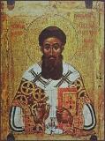 Άγιος Γρηγόριος ο Παλαμάς / Григорий Палама