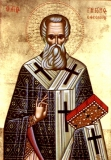 san Gregorio Palamas