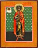 Святой мученик Вонифатий Тарсийский