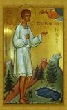 Святой мученик Василий Мангазейский
