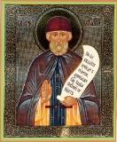 Преподобный Виталий монах
