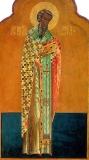Священномученик Василийя, епископ Амасийский