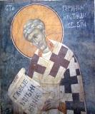 Герман, архиепископ Константинопольский