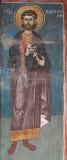 Святой мученик Василиск