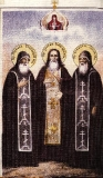 Преподобные Савватий, Герман и Зосима Соловецкие
