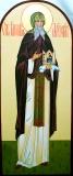 Преподобный Гавриил Афонский