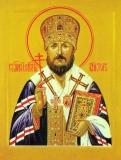 Виктор (Островидов), епископ Глазовский