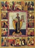 Василий Великий с житием