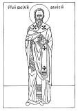 прорись Святителя Василия Великого