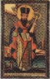 Икона «Святитель Василий Великий»