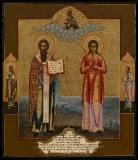 Святые Татьяны и Василия со святыми на полях