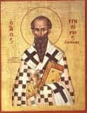 Святитель Григорий, епископ Нисский