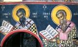 Григорий Нисский и Епифаний Кипрский, свт.