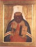 Священномученик Вениамин Казанский