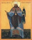 Священномученик Вениамин Петроградский и Гдовский, митрополит