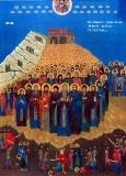 Преподобномученики отцы Давидо-Гареджийской Лавры