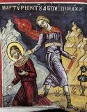 Святой мученик Епимах