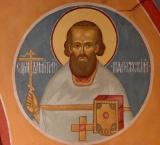 Святой Димитрий Парижский