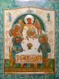 Священномученик Димитрий, преподобномученица Мария, мученики Георгий и Илия