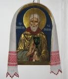 Икона Преподобного  Димитрия Цилибинского