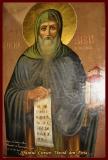 Святой Давид Эвбейский
