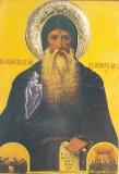 Преподобный Давид Эвбейский
