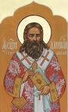 Дамаскин (Цедрик) :: Священномученик  Дамаскин (Цедрик) Глуховский