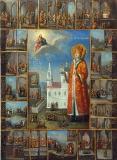 Икона «Святой царевич Димитрий в житии в 21 клейме».