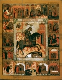 Великомученик Димитрий Солунский в житии