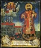 Святитель Димитрий Ростовский.