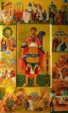 Икона Святой Димитрий Донской  с житиями