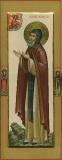 Святой Даниил Московский со святыми