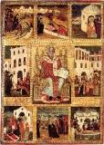 Святитель Донат Еврийский, епископ.