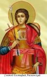 Святой Евстафий Апсильский
