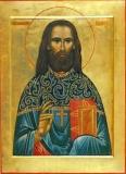 Священномученик Евгений Елховский