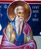 Преподобный Евфимий Новый, Солунский