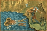 Мученик   Дасий   Никомидийский