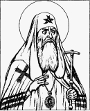 Священномученик Ермоген,