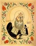 Патриарх Московский и Всея Руси Ермоген