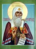 священномученику Ермогену, патриарху Московскому и всея Руси