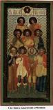 Свв. девять мучеников Кизических