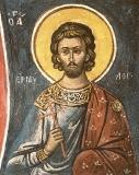 Священномученик Ермолай Никомидийский